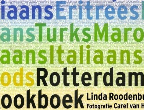 Het Rotterdams Kookboek